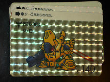 SD GUNDAM SUPER DEFORMED CARD CARDDASS PRISM CARTE 129 BANDAI JAPAN 1988 G+ EX+