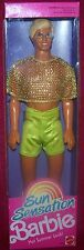 Mattel Sun Sensation Ken In Hot Summer Look 1991 Barbie Doll MIB NRFB