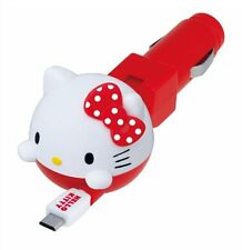 New Seiwa Hello Kitty Reel Car Charger Micro-USB 1.0A KT463