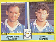 N°400 PLAYER PAS GIANNINA FC GREECE PANINI GREEK LEAGUE FOOT 95 STICKER 1995