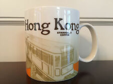 Starbucks Hong Kong Global Icon Collector Series Coffee City Mug 16 oz - New