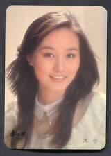 Rare Taiwan Singer Shen Yan Color Photo Card PC501