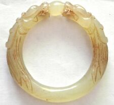 Antique 18-9th Century Chinese White Jade Dragon with Ball Small Bangle/Bracelet