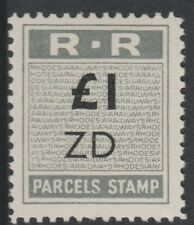 Rhodesia (674 1951 RAILWAY PARCEL STAMP £1 opt'd ZD for Zimba u/m