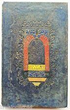 Le chateau de Montséjour par L. Enduran - Martial Ardant Frères - 1859 - RARE !