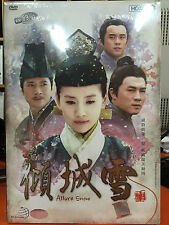 DVD Chinese Drama ALLURE SNOW 倾城雪 Episode 1-50 END .. 12 DVDs Deluxe Box Set
