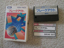 Breakout (MSX 1) Game Complete ? in Box CIB *USA Seller*