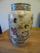 ANTIQUE CHINESE VASE WITH BIRD, BUTTERFLY AND FLORAL DECORATION