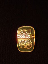 Olympic Cycling  Pin Badge Moscow Russia Summer Olympics 1980 Mockba Rare
