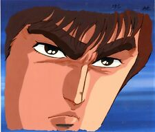 Anime Cel Fist of the North Star #8
