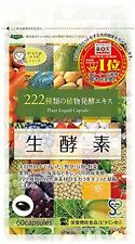 Gypsophila Live Enzymes 222 Plant Liquid 60 Capsules New Health Beauty Japan