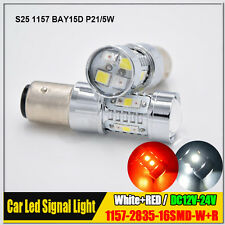 2 X High Power 1157 BAY15D Dual Color White Red 16 SMD 2835 LED Tail Brake Bulbs