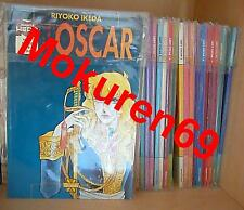 GRANATA PRESS SERIE COMPLETA LADY OSCAR ROSE OF VERSAILLES NO BARA RIYOKO IKEDA