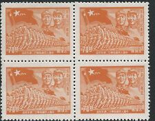 China - Very nice  MNH Block of 4 Stamps.............# 6N15 B