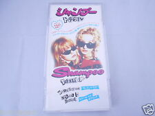 "RARE Shampoo Trouble Japan 3"" CD Snap pack Single in Plastic Case"