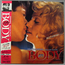 Japan Laserdisc MADONNA Body of Evidence 1993 Interview & Making Scene