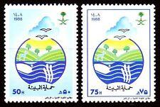 Saudi Arabia 1988 ** Mi.919/20 Umwelt Naturschutz Wasser Water