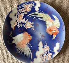 """Very Large Antique Japanese Chinese Imari Porcelain Charger Plate 18"""" W"""
