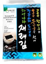 Jayone Seasoned Roasted Seaweed Korea Full Size 0.7oz Pack of 4 100% Natural