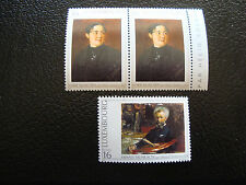 LUXEMBOURG - timbre yvert et tellier n° 1347 x2 1346 n** (A17) stamp