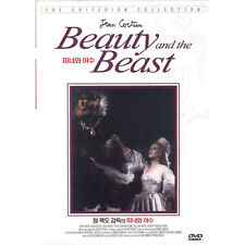 La Belle Et La Bete, Beauty And The Beast,1946 (DVD,All,Sealed,New)Jean Cocteau