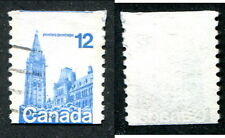 Used Canada 12 Cent Miscut Coil Stamp #729 (Lot #7320)