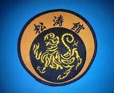 Shotokan Dragon Karate Do MMA Martial Arts Uniform Gi Sew On Patch Crest 409