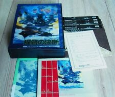 PC-88 - Pacific Theater of Operations - Teitoku no Ketsudan - Koei 1990