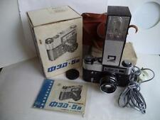"Rare Russian USSR Soviet Rangefinder Photo Camera Fotoaparat -""FED - 5 B ""- 35m"
