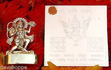 Sri Shani (Saturn) yantra on copper plate + Free small Hanumana idol as Gift