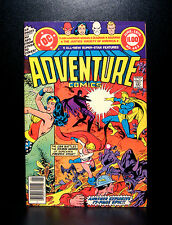 COMICS: DC: Adventure Comics #463 (1979), 68 pages - RARE (batman/flash/wonder)