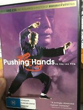 Pushing Hands region 4 DVD (1992 Ang Lee movie) VERY RARE