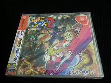 POWER STONE 2 - Sega Dreamcast - NTSC J - NEW & FACTORY SEALED MINT CONDITION