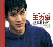 Leehom Wang - Love Rival Beethoven/20Th Anniversary [New CD] Hong Kong - Import