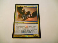 1x MTG FOIL KOREAN Archon of the Triumvirate-Arconte del Triumvirato Magic x1