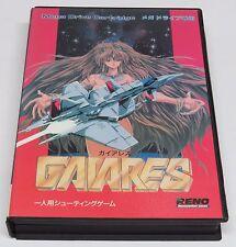 Gaiares Sega Mega Drive Megadrive Japón JPN japonés