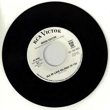 BENTON, Brook  (All My Love Belongs To You)  RCA 47-9096 = PROMOTIONAL record