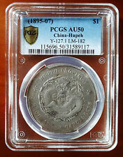 1895-1907 China Hupeh Dragon $1 PCGS AU50 Silver Dollar Y-127.1 LM-182 Chinese