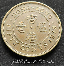 1979 ELIZABETH II HONG KONG 50 CENTS COIN