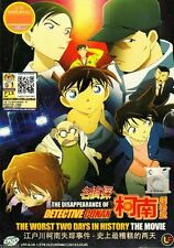 DVD  The Disappearance of Detective Conan The Worst Two Days in History The Movi