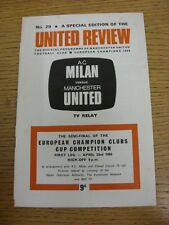 23/04/1969 European Cup Semi-Final: AC Milan v Manchester United [TV Relay At Ol