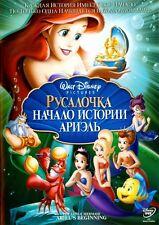 The Little Mermaid - Ariel's Beginning. DVD, Russian, English, Hebrew.NEW!