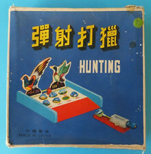 Rare Collectable Vintage Wooden Duck Marble Hunting Game Chinese 1960s Complete