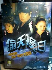 Coming Lies (Hong Kong Action Movies Series) Sammo Hung
