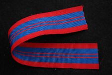 Soviet MVD Police Public Protection Distinction Replacement Ribbon New