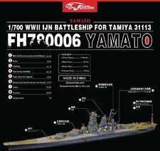 Flyhawk FH780006 1/700 IJN Yamato for Tamiya