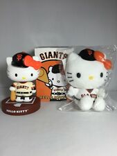 SF San Francisco Giants Hello Kitty Bobblehead & Plush New In Box & Package SGA