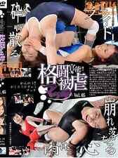 FEMALE WRESTLING 2 Match Women Ladies Japanese DVD SWIMSUIT 55 MIN Leotard! i123
