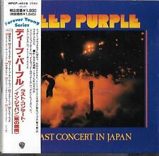 Deep Purple Last Concert in Japan / Japan Cd w/Obi WPCP 4018 /Tommy Bolin Hughes