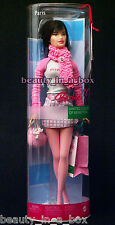 Paris Barbie Doll ~ United Colors of Benetton Barbie Doll ~ Rare ""